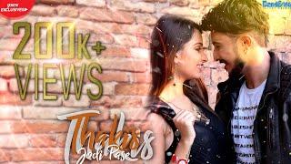 Thakis Jodi Pase I Tanmoy Saadhak Ft VJ Arsi I Bangla New Song 2019 I Official Music Video