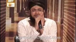 Marhaba Aaj Chalein Ge - Tahir Qadri