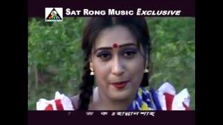Bangla New Hot Song - 2016.