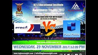 Awareness Trophy Finale 2017 Promo | Trailer |Pune city Police | DTDC
