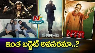 Telugu Film Industry Increasing its Range by Making High Budget Movies | NTV Entertainment