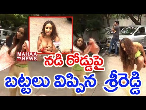 Xxx Mp4 BREAKING NEWS Sri Reddy Removes Her Dress In Public Mahaa News Exclusive 3gp Sex