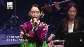 [제주해녀문화 유네스코 등재 축하 음악회] 소리꾼 '이윤선' 용천검