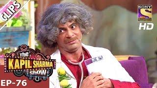 Dr. Mushoor Gulati becomes Yog Guru – The Kapil Sharma Show - 22nd Jan 2017