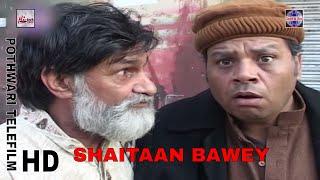 SHAITAAN BAWEY - LATEST POTHWARI TELEFILM - HI-TECH PAKISTANI