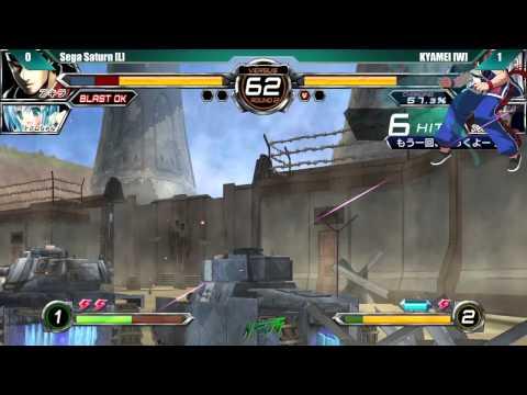NEC 15 Dengeki Bunko Fighting Climax Grand Finals Sega Saturn vs Kyamei