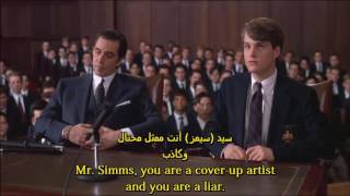 scent of a woman تعلم الانكليزي بواسطة الافلام المترجمة انكليزي - عربي مشهد من فلم للمبدع البتشينو