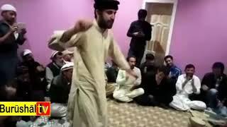 Awu bare chel qaq numa duchacha din dua | Basharat Shafi | Riaz Saqi | Rehmat Rahim