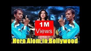 Hero Alom-  Man is The Maker of His Own Destiny-Inspiration