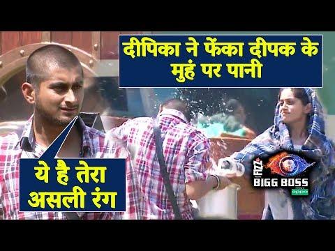 Xxx Mp4 Dipika THROWS Water On Deepak S FACE Disrespectful ACT Bigg Boss 12 Latest Update 3gp Sex