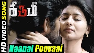 Kirumi Tamil Movie | Scenes | Naanal Poovai Video Song | Kathir | Reshmi Menon | Yogi babu | K