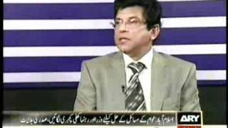 Asad Munir Baitulla Mahsud death Off The Record    10 August 2009 1