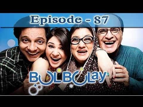 Bulbulay Ep 87 - ARY Digital Drama