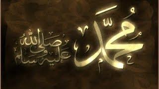 سترتعش عندما تعرف كيف كان الرسول في رمضان ! سبحان الله