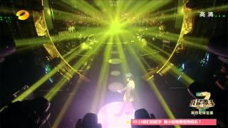 《我是歌手 3》第三季第10期抢先版 (2/3) I Am A Singer 3 EP10 Sneak Peek (2/3)【湖南卫视官方版1080p】20150306