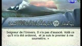 القرآن الكريم - الجزء الثامن - فارس عباد-Traduire en français