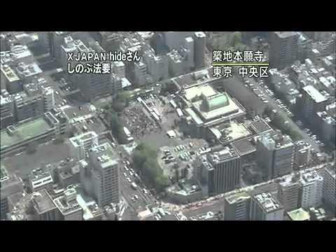 秀人松本 Hideto Matsumoto TV News ♥ RIP hide ♥