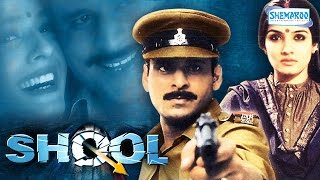Shool (1999) - Manoj Bajpai - Raveena Tandon - Hindi Full Movie