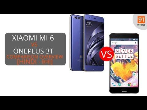 Xiaomi Mi 6 vs OnePlus 3T: Comparison [Hindi - हिन्दी]