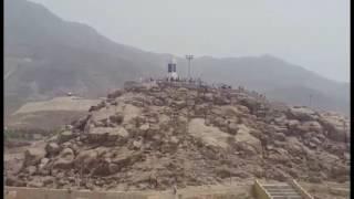 হজ্জের পূবে আরাফাত ময়দান