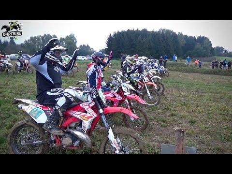 XCC-ACC Enduro Race Finale Ried Lauf 1 2016 🔰Dirtbike FreaX🔰