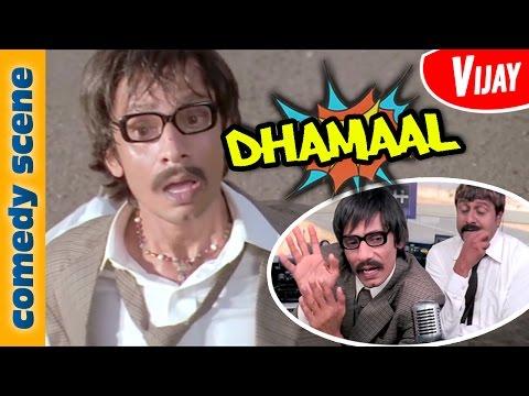 Vijay Raaz Comedy Scenes   Dhammal   Indian Comedy