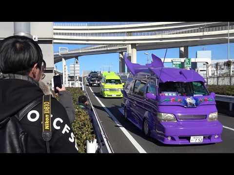 Xxx Mp4 Bosozoku Cars Lowriders To Supercars Welcome To Japan S CRAZIEST Car Meet 3gp Sex