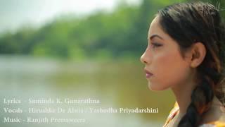 Ganga Hamadamath by Hirushke