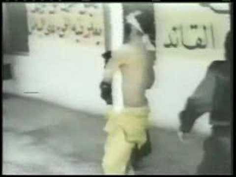 Saddam Torture