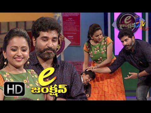 E Junction | 19th June 2017 | Suma | Rajiv Kanakala | Full Episode 32 | ETV Plus