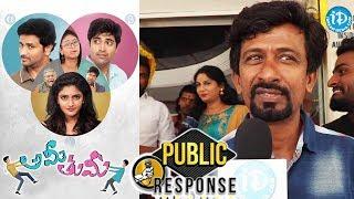 Ami Tumi Movie Public Response / Review    Avasarala Srinivas    Adivi Sesh    Eesha Rebba
