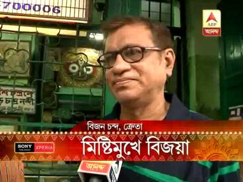 Bijoya Dashami sees bengalis on a spree to buy sweets to keep tradition alive.