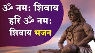 Om Namah Shivaya Hari Om Namah Shivaya | Peaceful Ashram Sandhyakalin Kirtan | MahaShivratri 2016