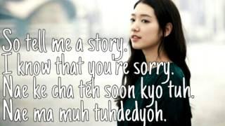 Park Shin Hye - Story (Easy Lyrics)