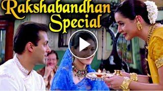 Raksha bandhan whatsapp status || Hum Sath Sath Hai Hindi Movie Scenes || Raksha bandhan video