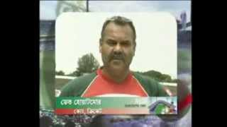 Dave Whatmore about Md. Rafiq