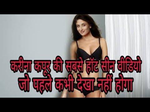Xxx Mp4 करीना कपूर की सबसे हॉट सीन वीडियो जो पहले कभी देखा नहीं होगा Kareena Kapoor Sexy Hot Video 3gp Sex