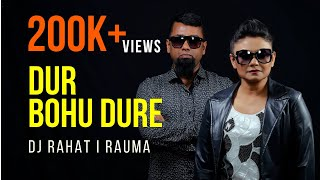 DJ Rahat feat. Rauma Rahman - Dur Bohudur (Official Video)