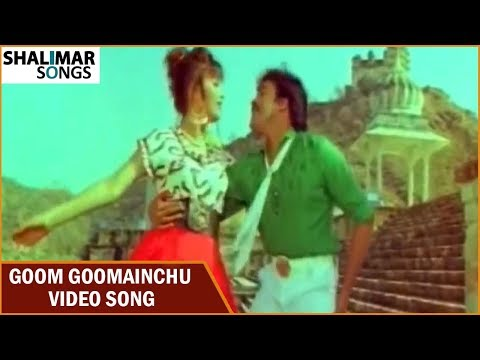 Xxx Mp4 Kodama Simham Movie Goom Goomainchu Video Song Chiranjeevi Sonam Radha 3gp Sex
