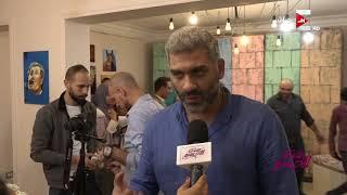 ست الحسن - معرض الفنان التشكيلي أحمد صلاح محارب سرطان الرئة