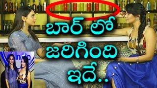 యాంకర్ అనసూయ బార్ లో ఏం చేస్తుందో మీరే చూడండి | Shocking : Anchor Anasuya In Bar | Tollywood Central