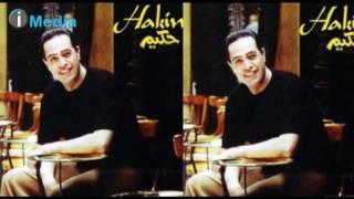 Hakim   Mawal El Sabr   حكيم   موال الصبر   YouTubevia torchbrowser com
