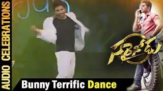 Allu Arjun Terrific Dance on Stage @ Sarrainodu Audio Celebrations  || LIVE  || Allu Arjun