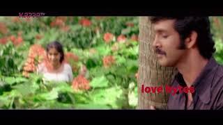 Love Bytes - May 25 - Promo