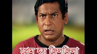 Chup Bhai Kichu Bolbe  Mosharraf karim Comedy Natok   FT  Api Karim