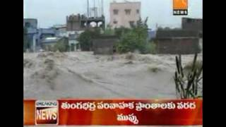 YouTube   Floods lash out in kurnool and Tungabadhdra in 2009