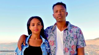 Danny D - Ney Ney | ነይ ነይ - New Ethiopian Music 2019 (Official Video)
