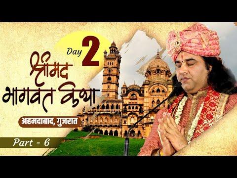 Xxx Mp4 Devkinandan Ji Maharaj Srimad Bhagwat Katha Ahmdabad Gujrat Day 2 Part 6 3gp Sex