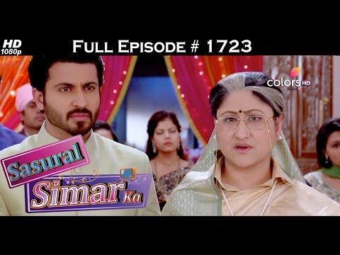 Sasural Simar Ka - 28th January 2017 - ससुराल सिमर का - Full Episode