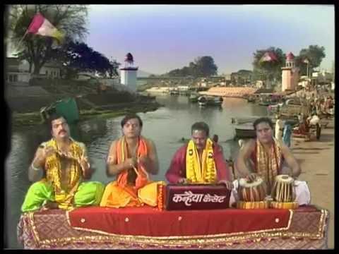 जपो रे मन श्री राम सीता / चित्रकूट सोंग्स / चंद्रभूषण पाठक